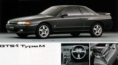 [Image: img_GTS-t_TypeM_coupe.JPG]